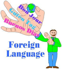 Foreign Language Requirement